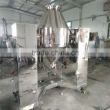 dry food powder mixing machine
