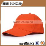 Cotton Twill Plain Baseball Cap Bulk in China,Wholesale Men Sport Caps