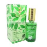 Jasmine extract moisturizing and whitening essential oil