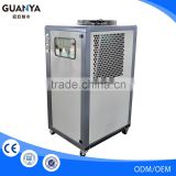 GY -02A China air cooled water chiller for aquarium temperature control