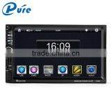MP5 Rwarview GPS Player Media Radio Player MP5 Bluetooth MP5 Car Player