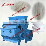 Automatic Cotton Cleaning/ Feeding/Ginning Machine| Multifunctional Cotton Processing Machine| Cotton Cleaning Machine