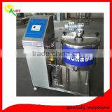 Mini Pasteurization Machine Milk,Pasteurization Of Milk Machine