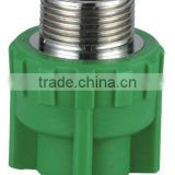 green ppr fitting ppr male coupling male adaptor ppr tube fittings