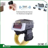 Barcode tracking system with scanning of barcodes, FS01 Ring style Barcode Scanner