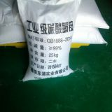Ammonium bicarbonate industrial /food grade