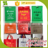 customized non-woven handle shopping bags printing logo