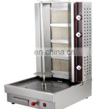 electric rotary broiler/automatic rotary kebab grill machine/kebab skewer grill machine