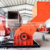 China top brand mini metal crusher,scrap metal crusher with CE&ISO9001 certification