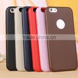 trending hot products 2015 leather cover for iphone 6,original protective for iphone6,1.5/set