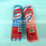 China made home use disposable spunlace non-woven cleaning towel by rayon polyester material