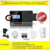 15 Years Factory GSM mms Alarm security System with LCD Screen and built-in PIR YL-007M2K wireless control panel gsm alarm syste
