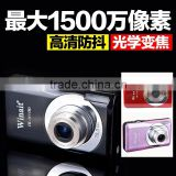 Winait compact mini packet Face detection digital camera 15Mp Max 5X Optical Zoom DC-V100