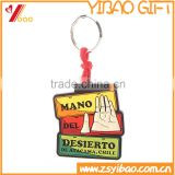 Soft pvc rubber keychain / silicone keyring / plastic key chain                                                                         Quality Choice