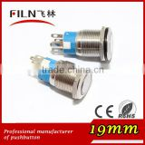 19mm stainless steel illuminated momentary ring white LED flat round actuator push button foot switch