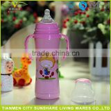 Cartoon Printing LOGO Customzied Stainless Steel Baby Feeding Bottle 180ML