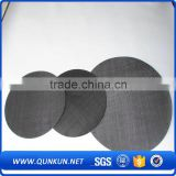 stainless steel filter screen element/phosphor bronze wire cloth for filter