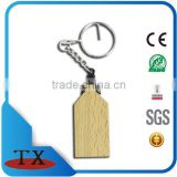 nature beech wooden key rings