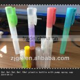 14mm made in china plastic Perfume seal caps,small plastic pump spray bottle cap,aluminium cap for perfume glass bottle