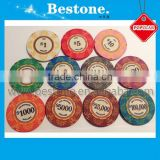 10g Ceramic Poker Chips