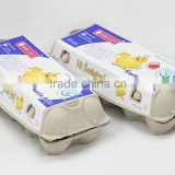 Fresh brown table eggs (M size (53-63 gms))