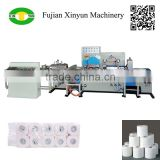 Full automatic multi rolls toilet paper wrapping machine                                                                                                         Supplier's Choice