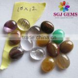 10x12mm Clear Quartz Amethyst and Agate Cabochon Mixed Natural Semi Precious Gemstone Cabochon Beads