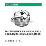 BC-LK(B) / 116828-0-01 bobbin case for BROTHER /sewing machine spare parts