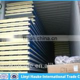 Stainless steel PU/ Polyurethane sandwich panel                                                                         Quality Choice