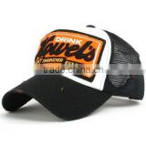 Black White Custom Embroidered Patch Distressed Trucker Mesh Cap Hat                                                                         Quality Choice