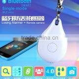 Intelligent bluetooth anti lost device self timer position finder cell phone anti lost alarm