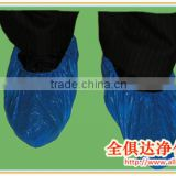 Clean room Disposable PE Shoe Cover