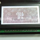 STN type COG 192x64 character lcd module