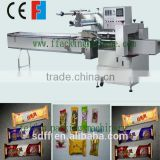wafer biscuit packing machine Feifan packing machinery