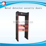 high quality high sensitivety hot sale/ walk through metal detector/airport railway check