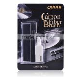 opula turntable record player and vinyl record velvet cleaning brush with carbon fiber brush