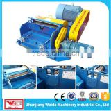 Natural rubber tire recycling shredder can dry rubber sheet shredder multifuction agriculture shredder