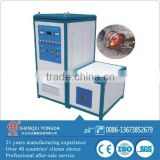 Protable high frequency copper induction brazing machine