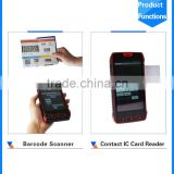 android handheld mobile phone 3g bluetooth wireless 1d 2d barcode scanner terminal qr barcode reader pda