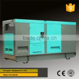 Top Quality 24KW Silent type brand name generator set