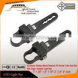 "A pair of Aluminum Clamps Mount Bracket Fit Round Tube Bull Bar Roll Cage Bumper Light Bar 1"" 1.25"" 1.5"" 1.75"" 2"" 2.5"" 3"" inch"
