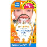 BODY MAGIC Whitening Pen Dental Tooth Whitening Brush Stain Cleaner