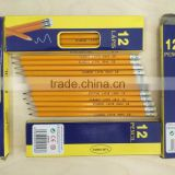 Eraser Tipped HB Yellow Pencil