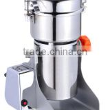 1500g dry food processing machinery rice mill grain grinder dry grain powder grinder