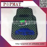 China Wholesale Market full set car foot mat