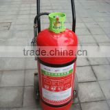 Water base foam extinguisher (Marine extinguisher)