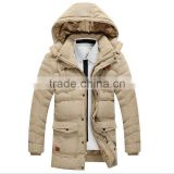 MSW0032 2016 winter coat in the Korean version of the new trend,men's long detachable cap jacket