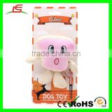10 Seconds Squeak Dog Sound Module for Plush Toys