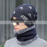 Fashion Casual Warm Baggy Beanies Knit Men's Winter Caps Bonnet Scarf set For men Beanie