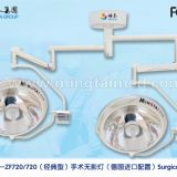 Mingtai ZF720/720 halogen operating light